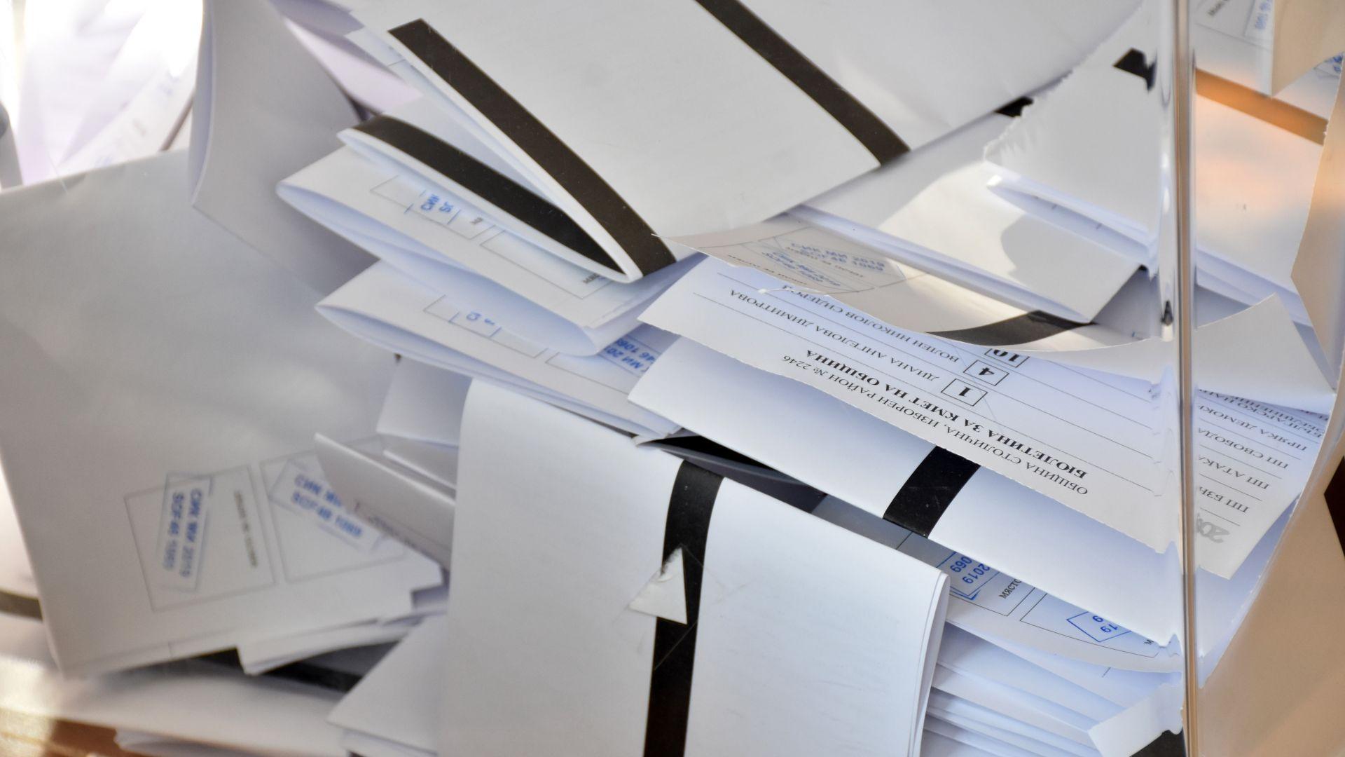 Вотът в Бургаско: В Царево е с най-висока избирателна активност