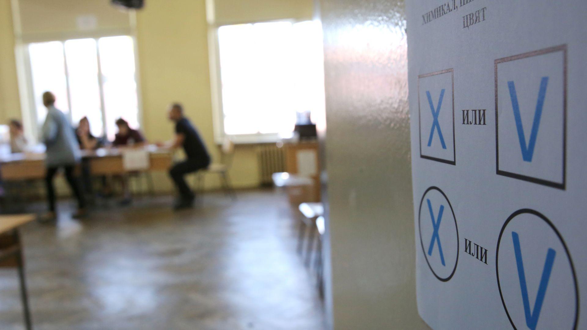 Окончателно: 24 съветници от ГЕРБ в новия общински съвет в Бургас