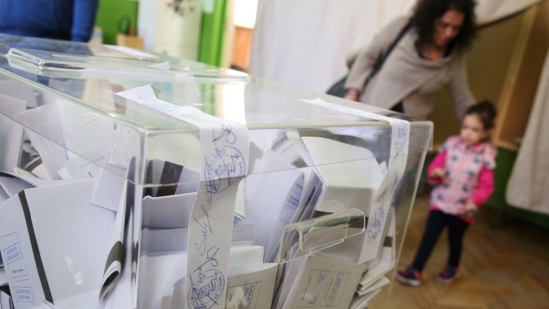 Избирателната активност към 10.00 часа е 10,27 на сто