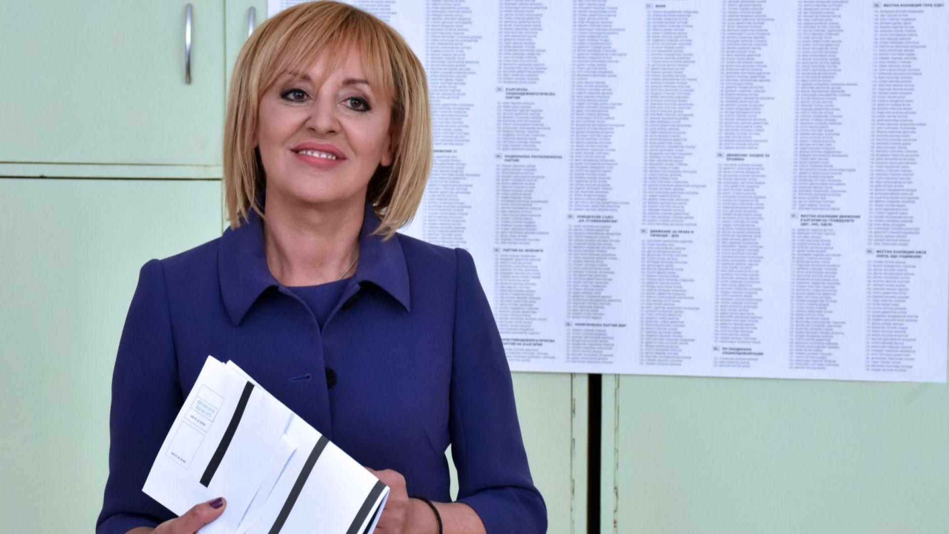 Щабът на Манолова със съмнения за организиран вот в ромски секции