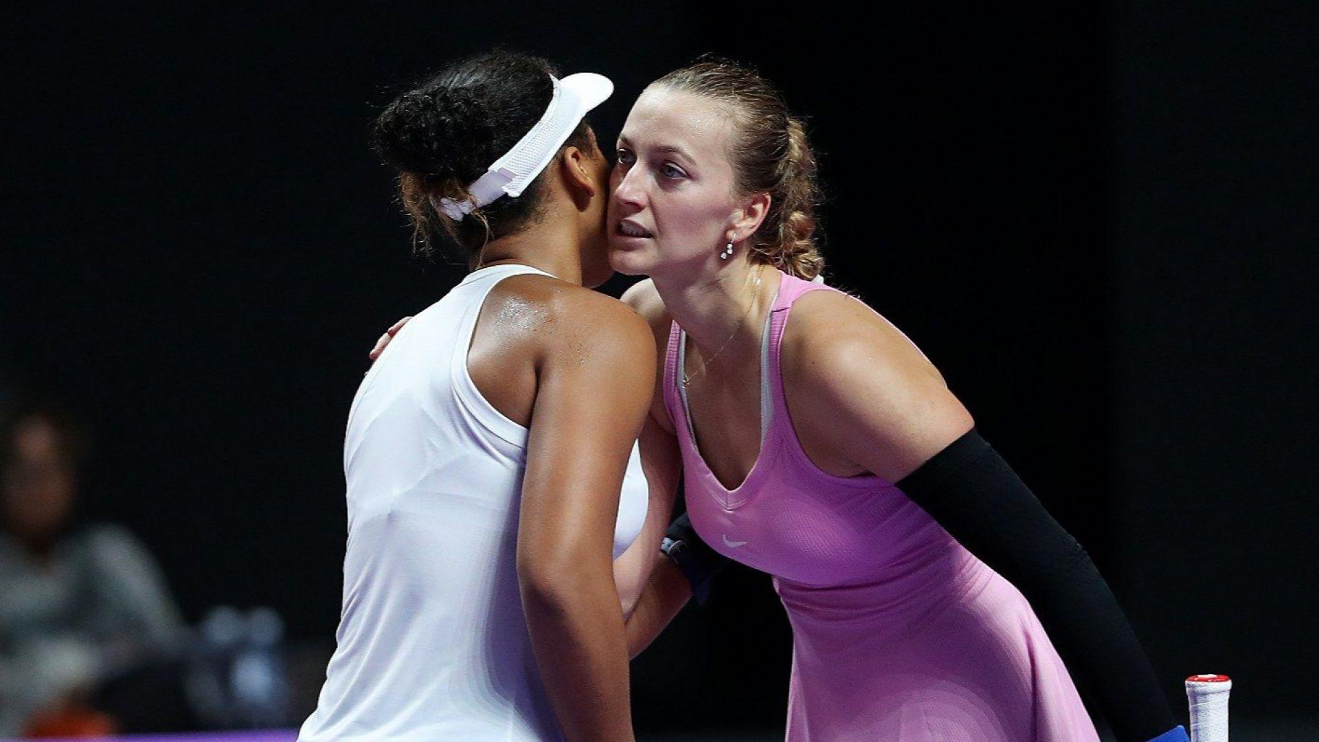 Публикуваха календара на женския тенис през тази година
