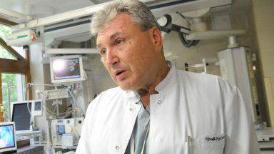 Извършиха първата у нас белодробна трансплантация