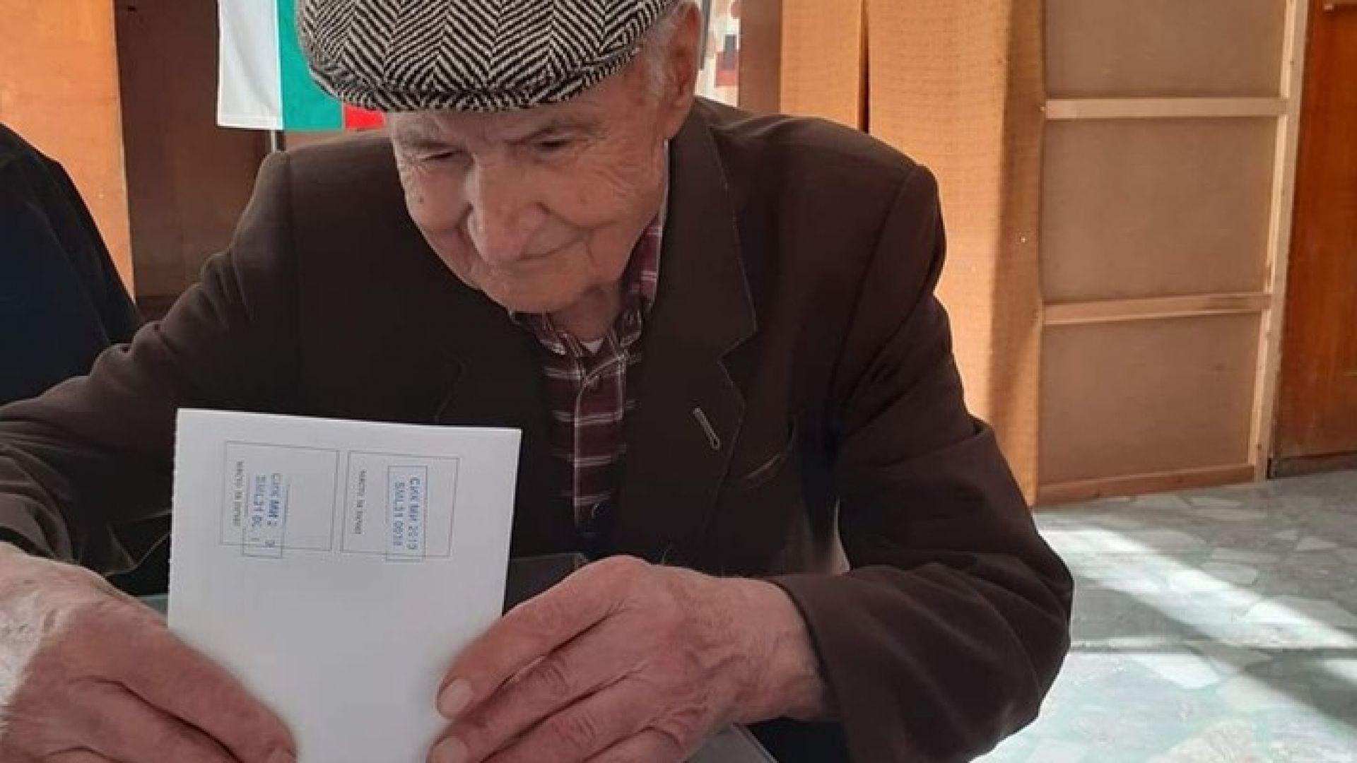 101-годишният дядо Димитър отиде сам до урните в Арда, за да гласува