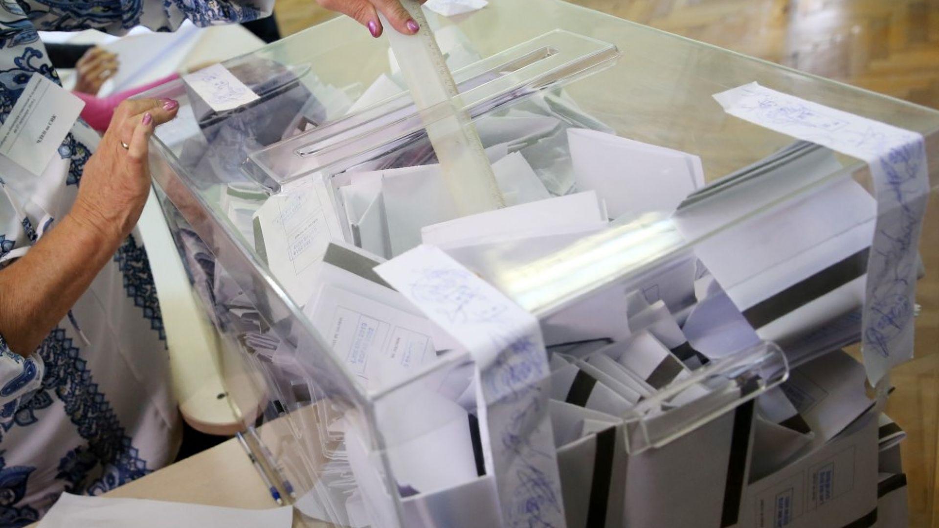 ЦИК: Печатницата на БНБ да изработи бюлетините за изборите, но тя може да ползва и други