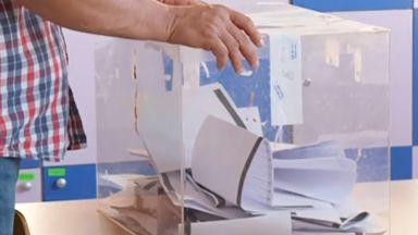 Схеми и съмнения закупен вот в плевенското село Буковлък