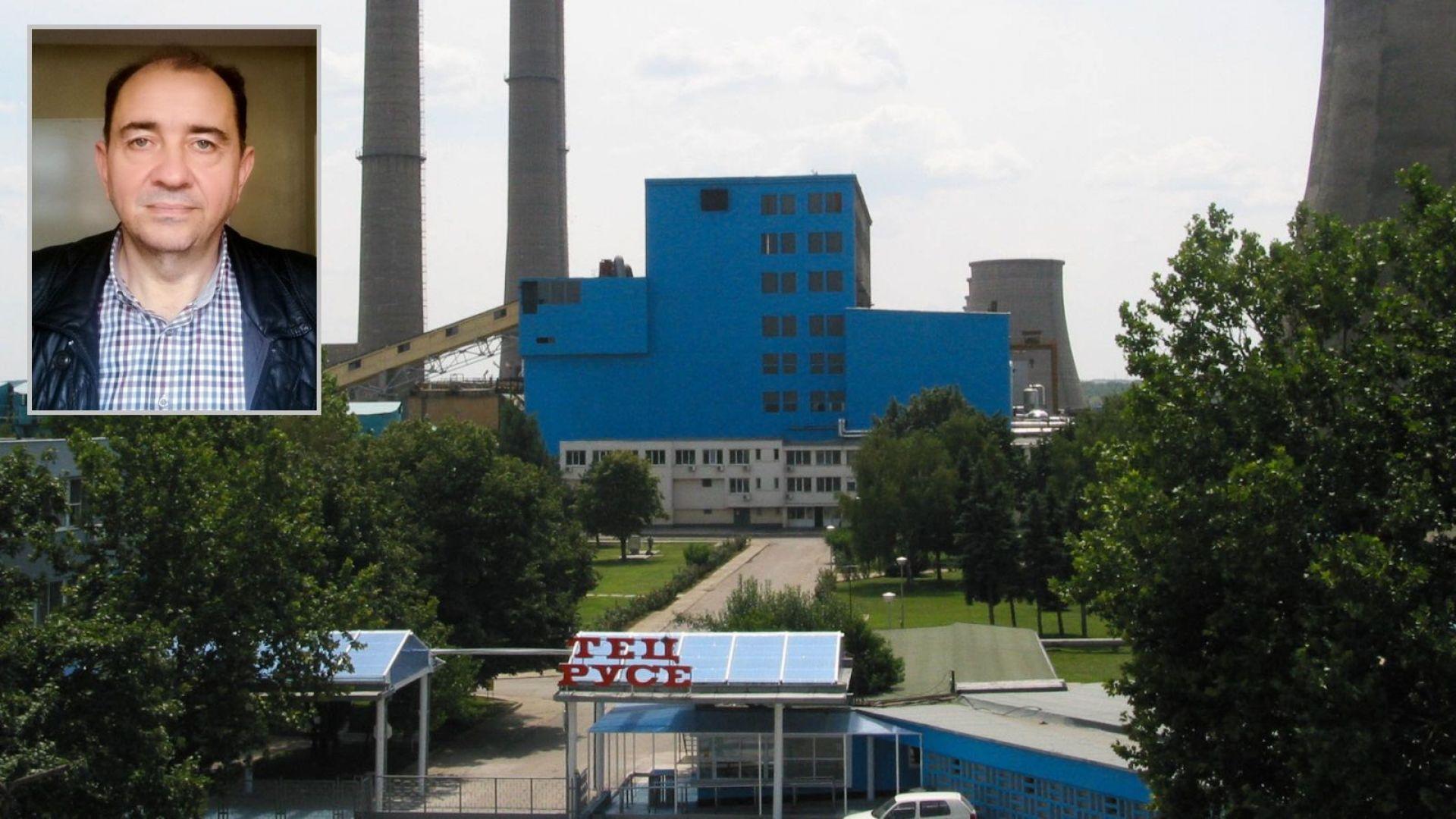 """""""Топлофикация Русе"""" със сериозни екологични инвестиции"""