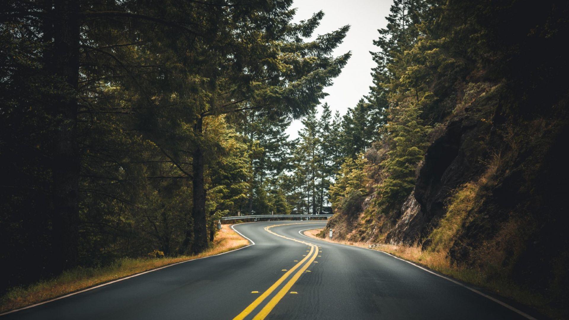 Пътна обстановка