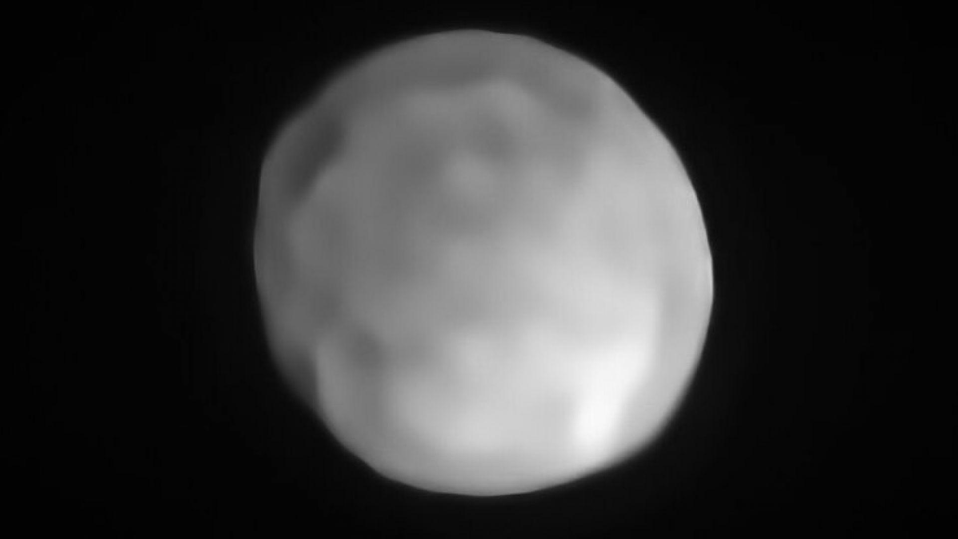 Слънчевата система вече си има нова най-малка планета-джудже