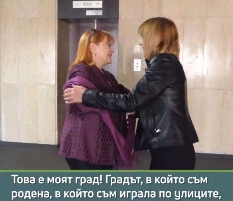 Богдана Карадочева и Йорданка Фандъкова се срещнаха преди втория тур