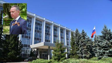 Руският шпионин в София имал за домашен адрес академията на ГРУ в Москва