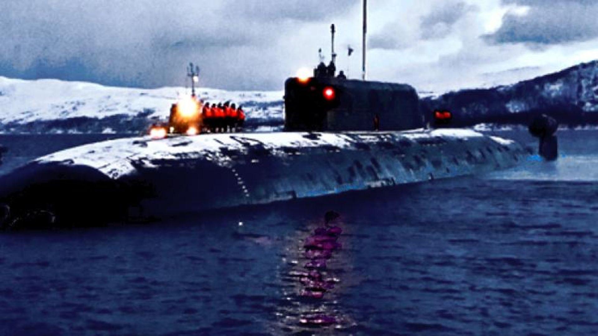Русия започна най-големите маневри с подводници от края на Студената война