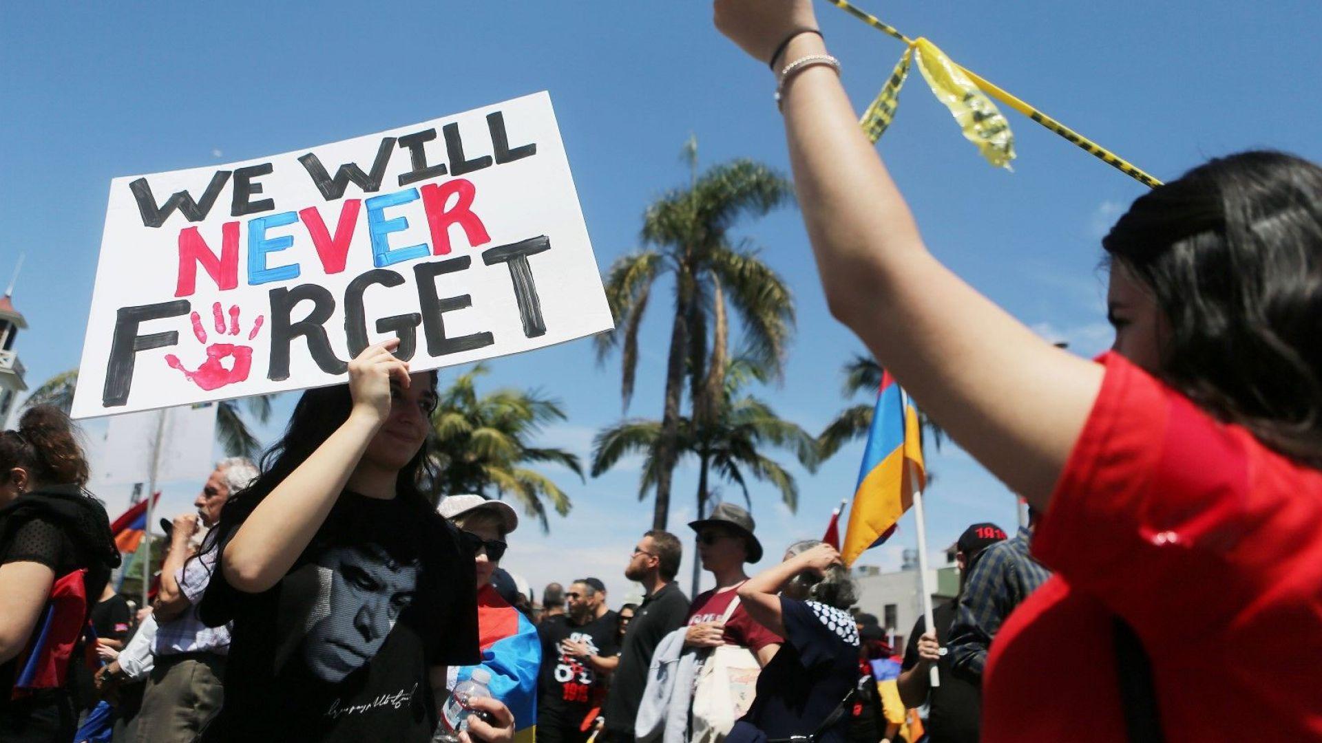 US Конгресът нарече масовото избиване на арменци геноцид и наложи жестоки санкции срещу Турция