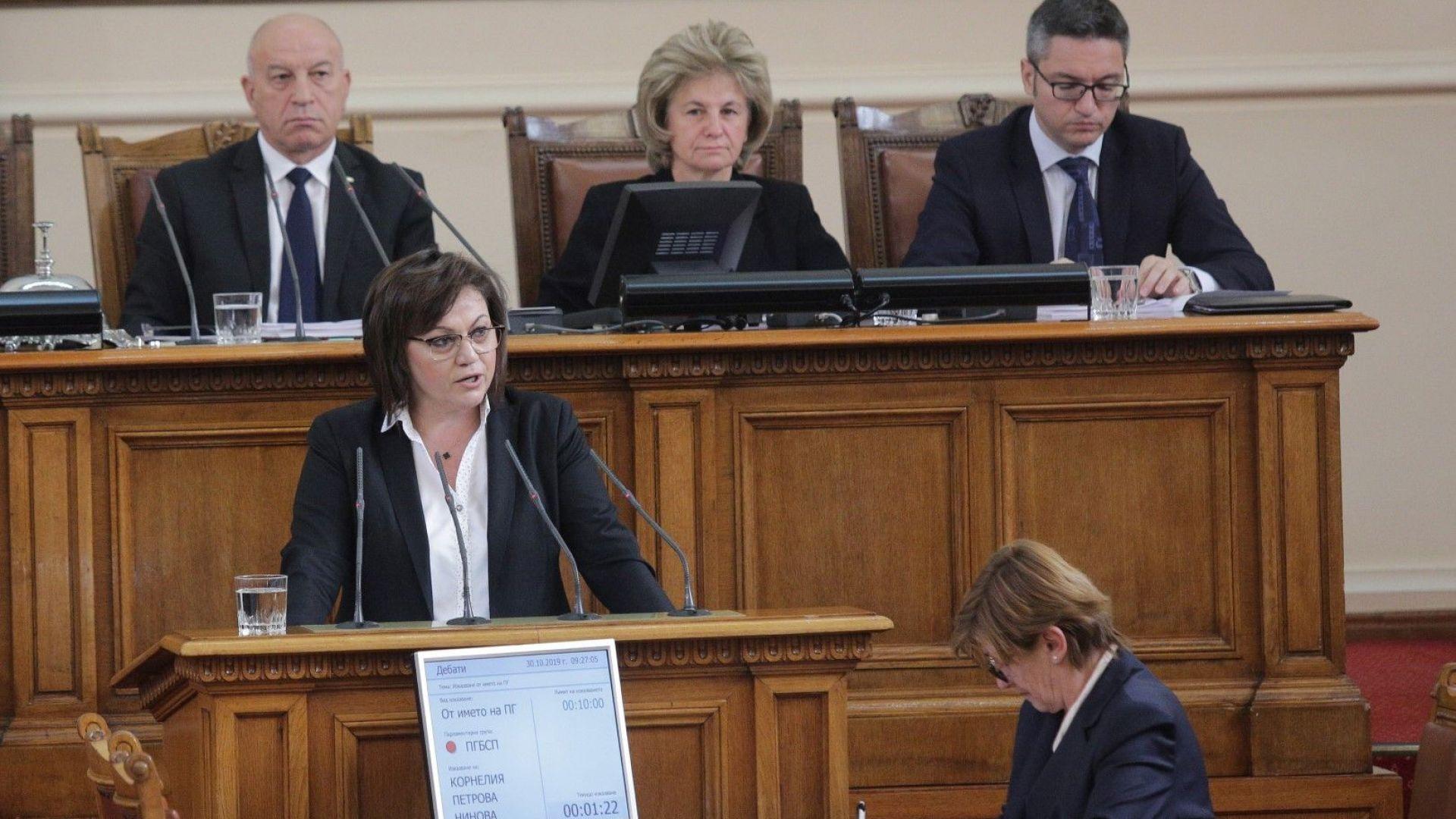 Нинова обвини властта в купуване на гласове, Дариткова й отговори, че ще променят изборните правила