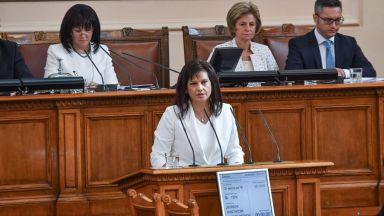 Депутатите окончателно гласуваха 4.7 млрд. лева за здравеопазване