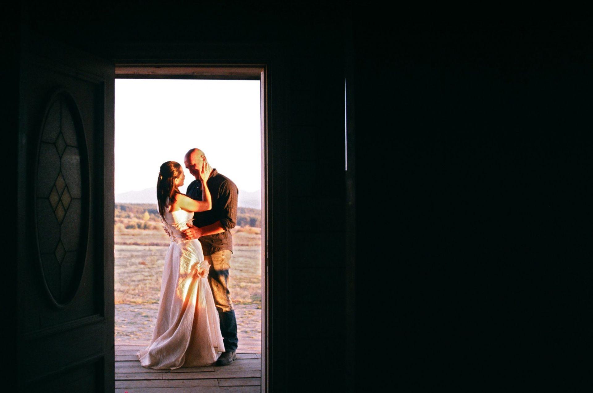 Сватбата на Зорница София