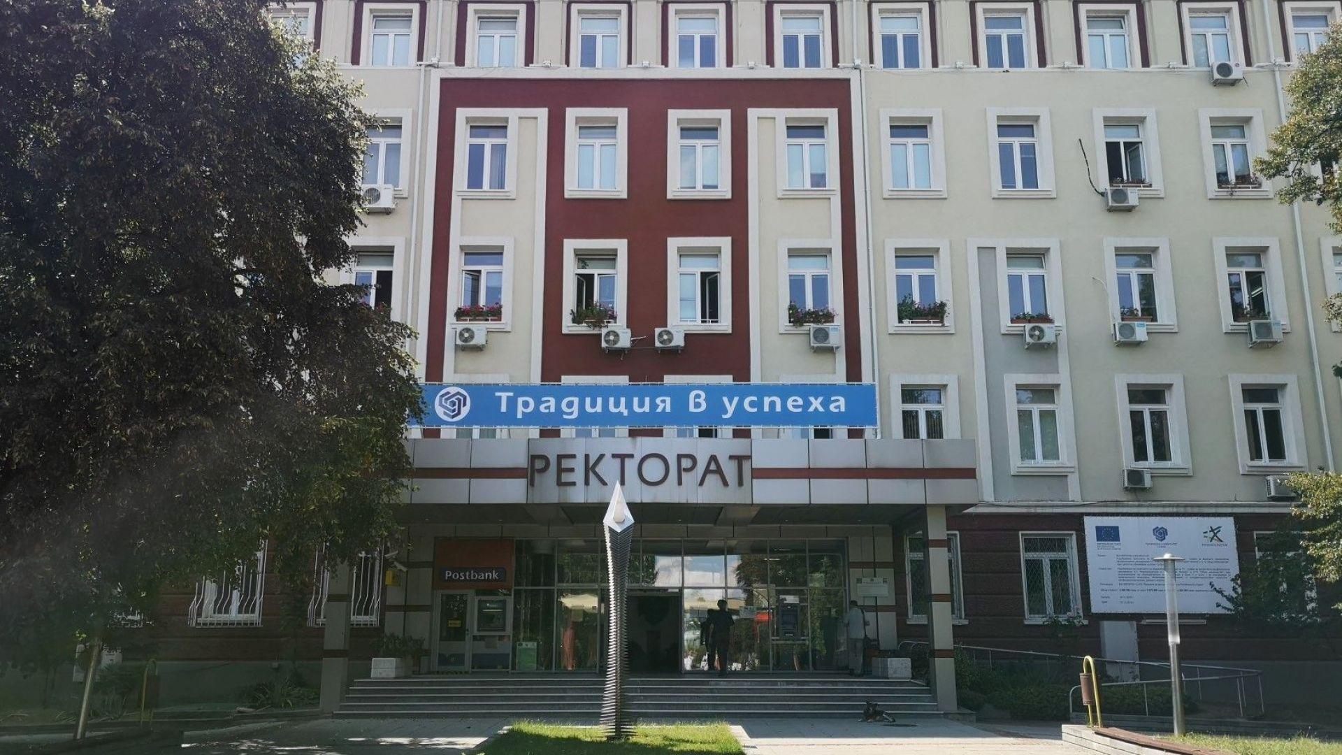 Проф. Иван Кралов е новият ректор на Техническия университет - София