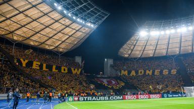 Жълта армия заля Берлин