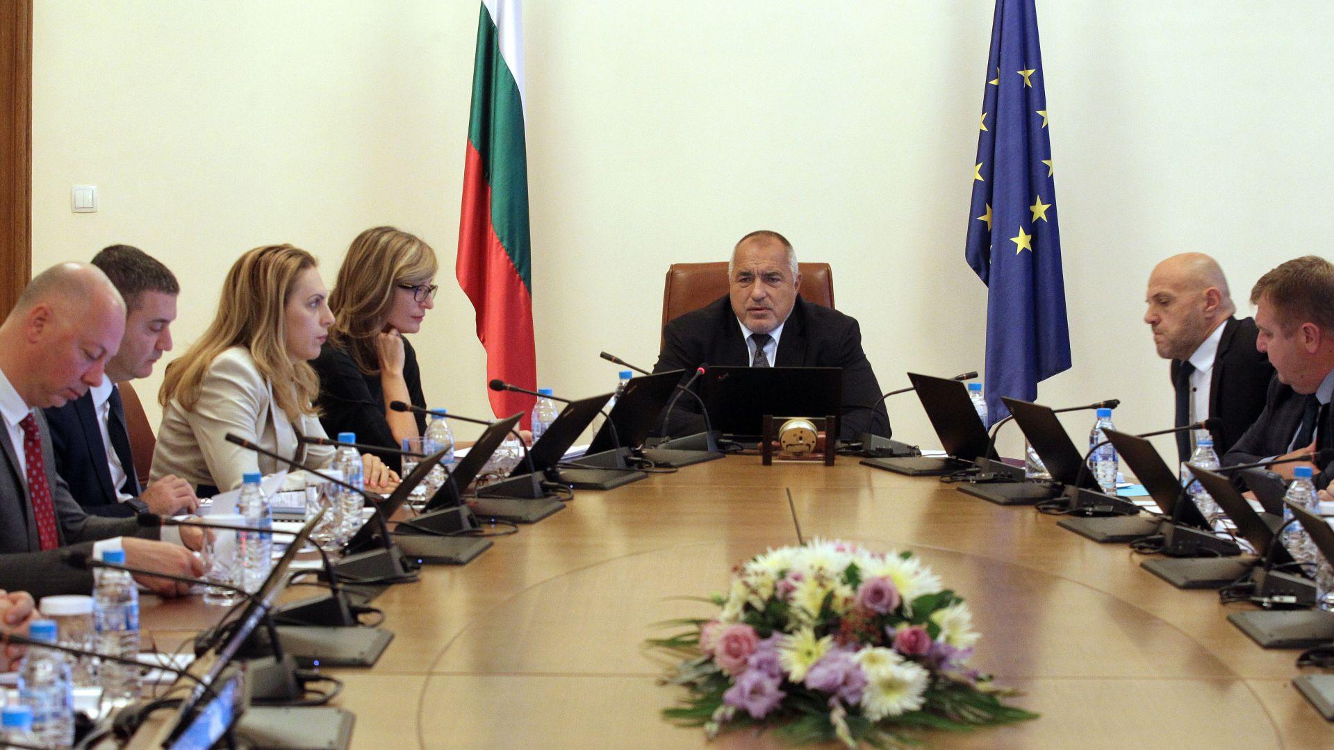 МС одобри проекта на Закон за държавния бюджет на България за 2020-а