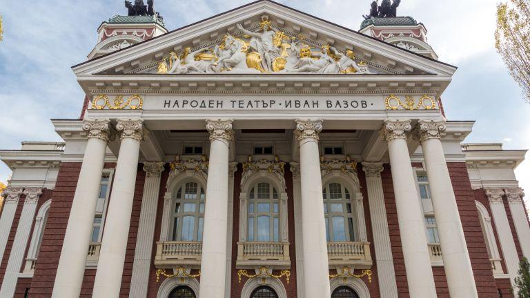 Народният театър Иван Вазов отменя планираните от 1 до 15