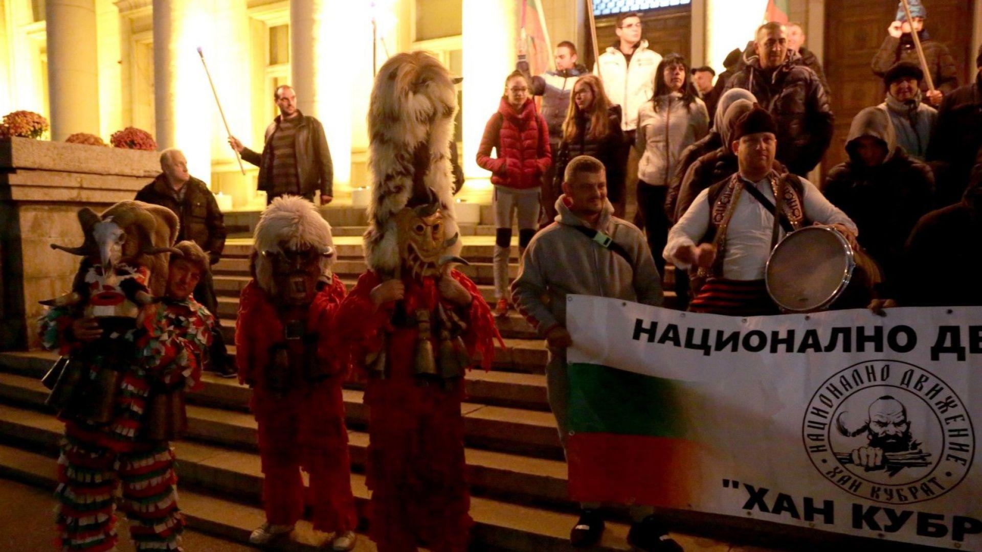 Кукери дадоха отпор на Хелоуин: гониха зли духове пред Националната библиотека