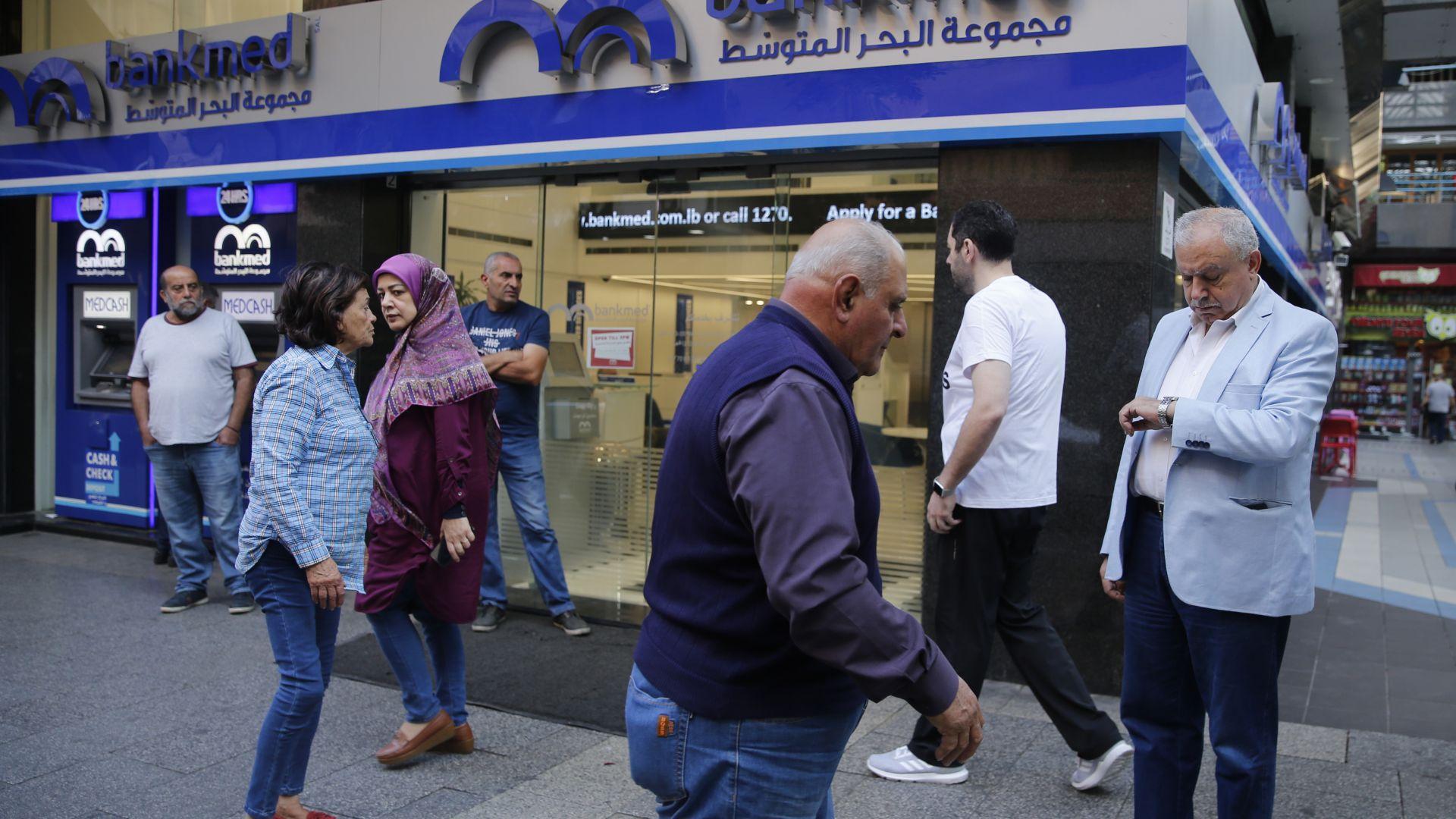 Ливанските банки отвориха за първи път от две седмици