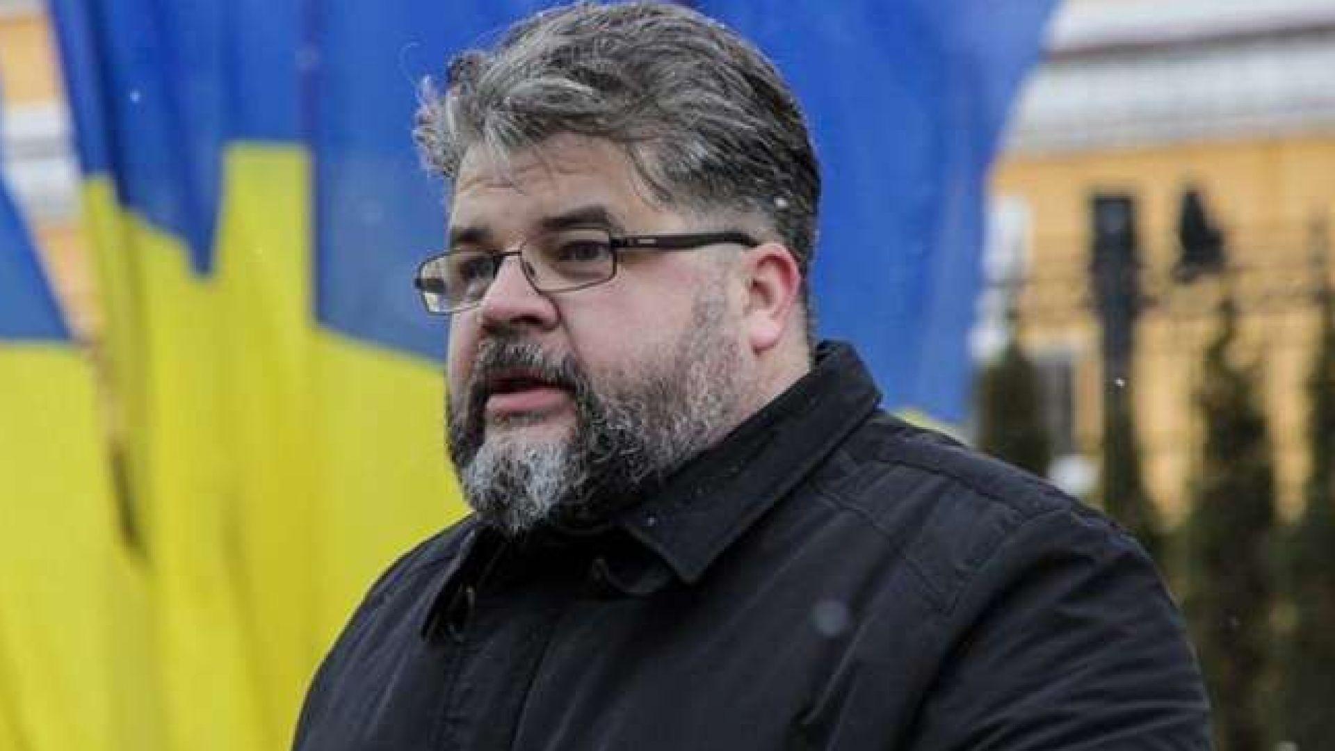 Украинският депутат, забъркан в секс скандал, напусна ръководен пост