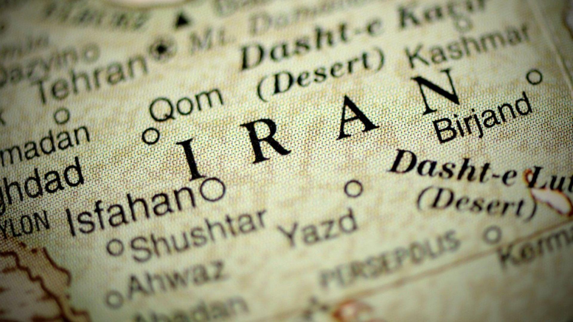 Иран е основна държава спонсор на тероризма, смятат  САЩ