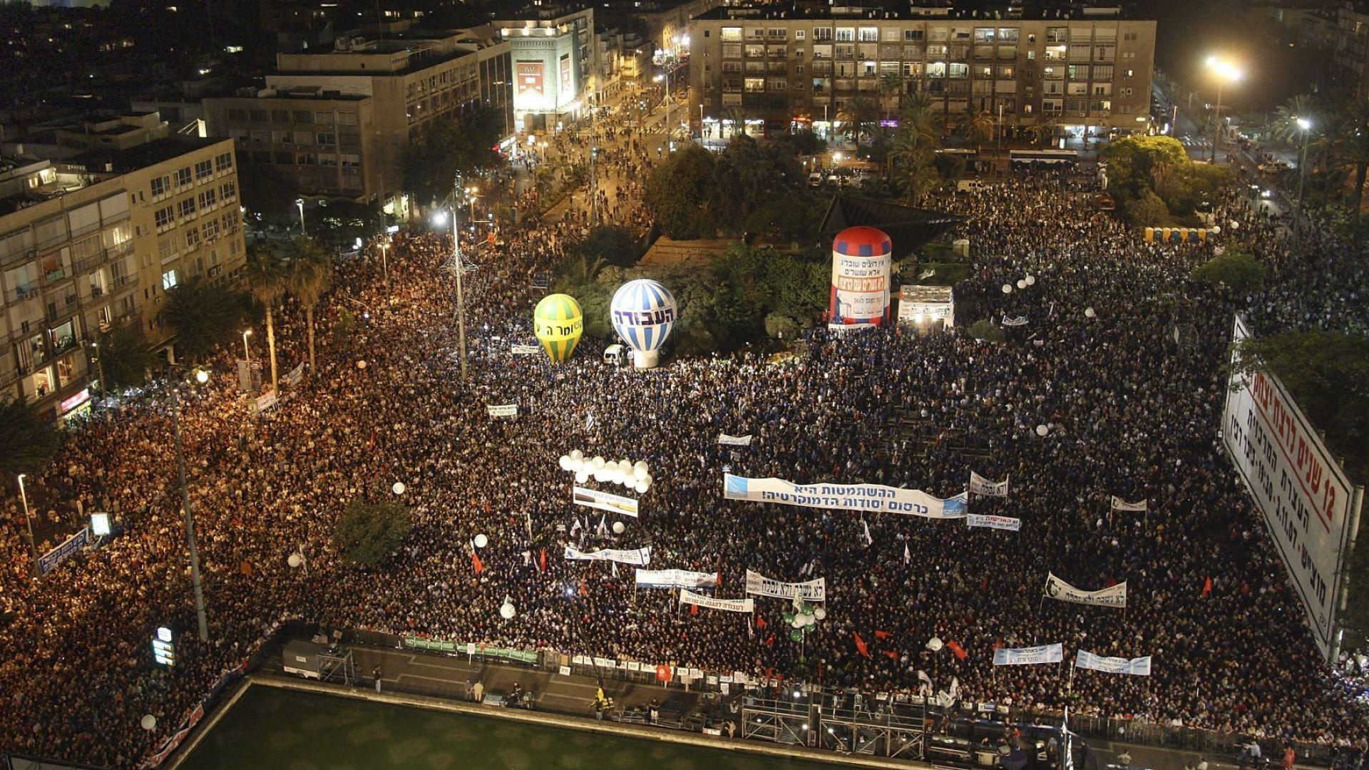Хиляди си спомниха за убийството на Ицхак Рабин
