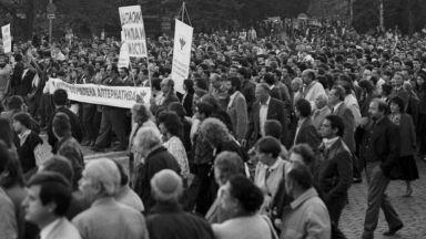 """Шествието на """"Екогласност"""": 30 г. от първата голяма демонстрация за демокрация у нас"""