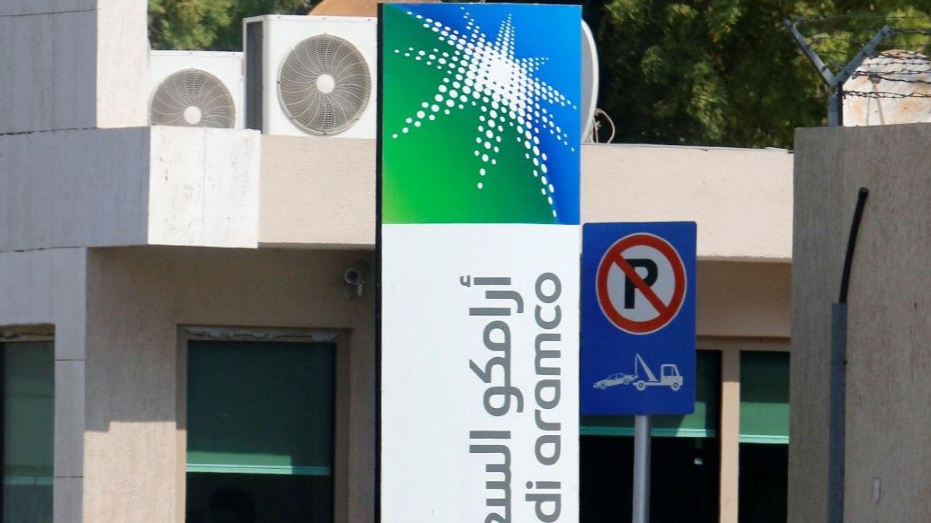Saudi Aramco отчете четирикратно увеличение на печалбата