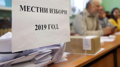 ГЕРБ е похарчила 2 милиона лева за предизборна кампания