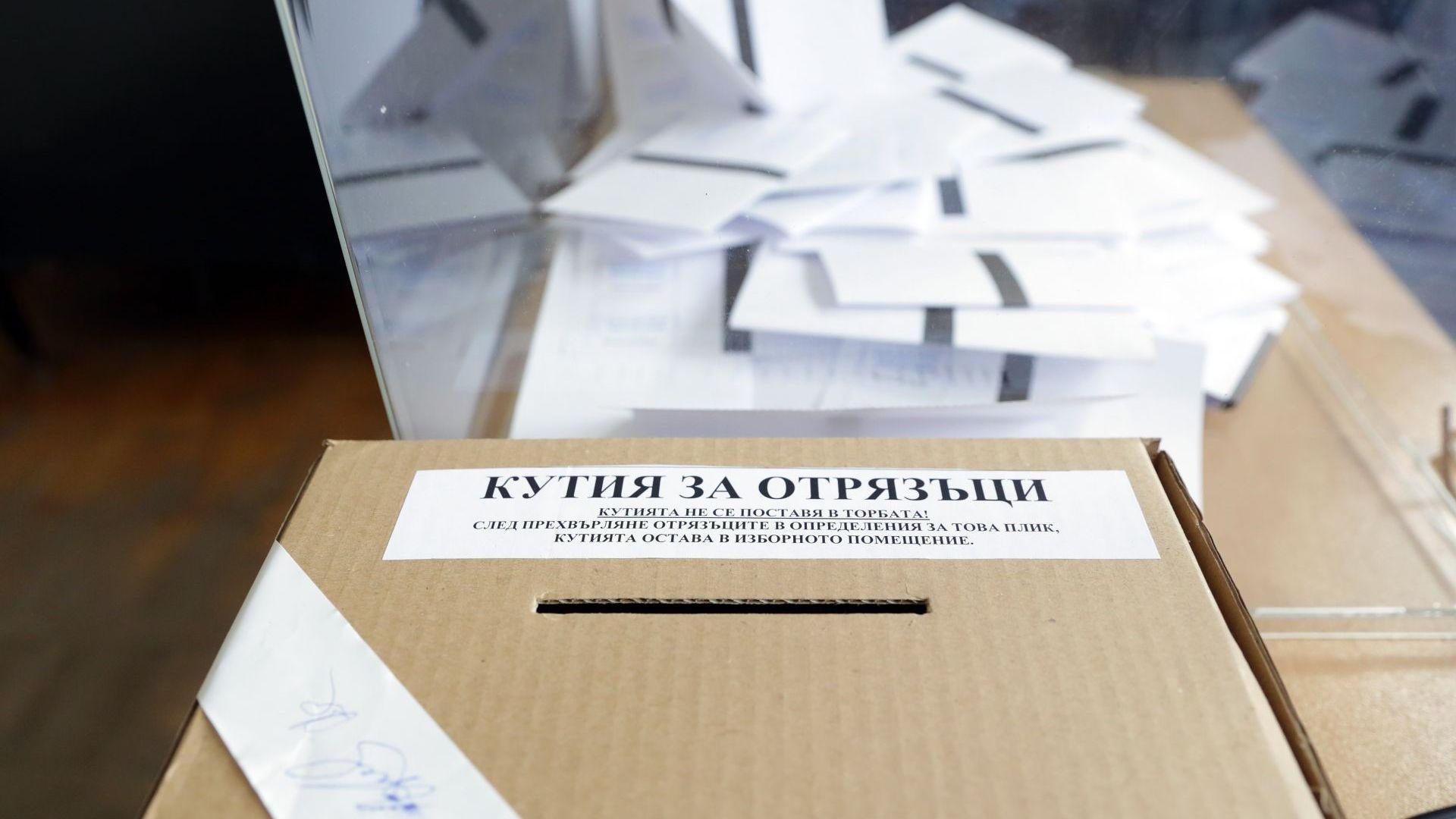Антоний Гълъбов: Няма десен, който да подкрепя бягството от институцията на омбудсмана