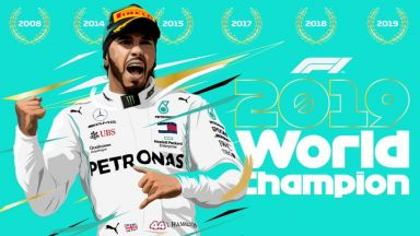 Люис Хамилтън е шесткратен шампион във Формула 1