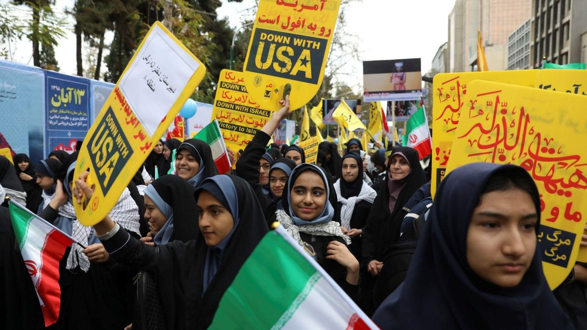 Иран отбелязва днес годишнината от превземането през 1979 г. на