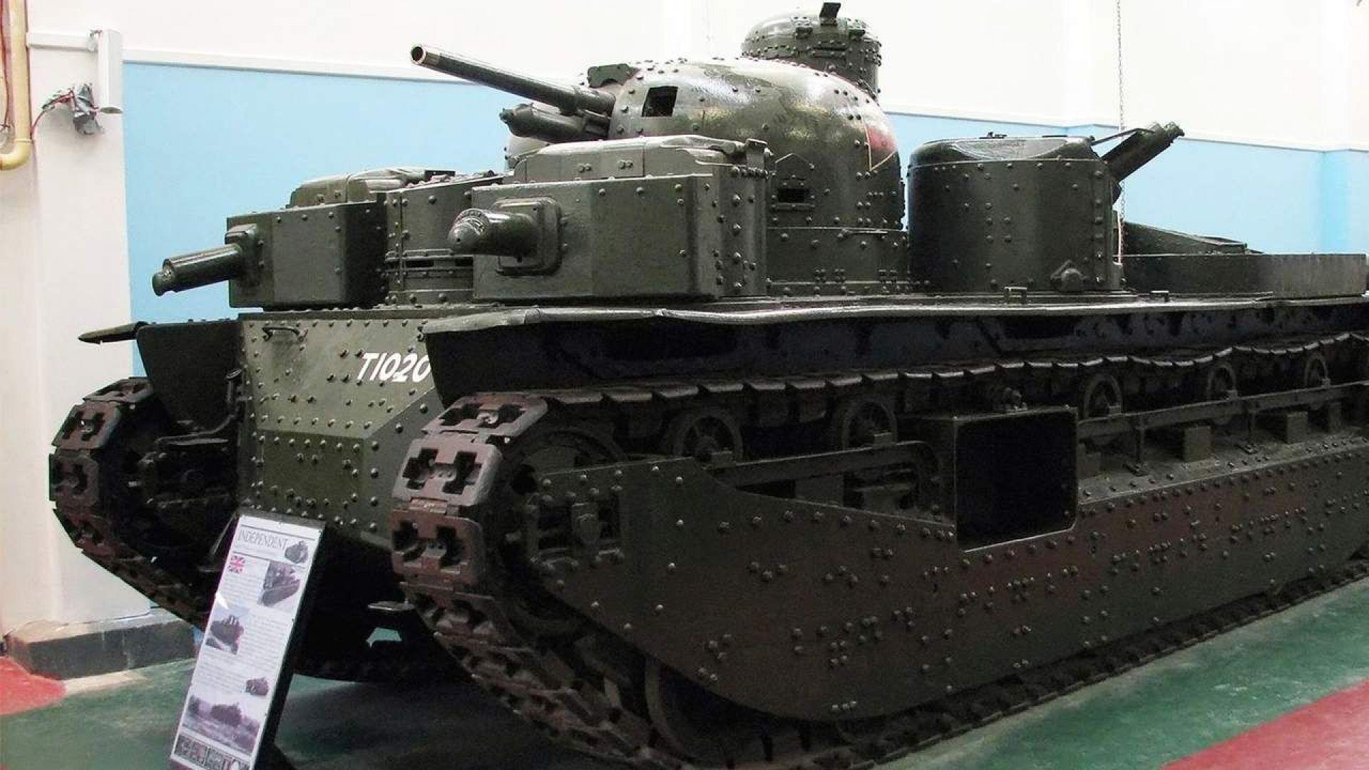 Историята на чудовищния танк с 5 кули