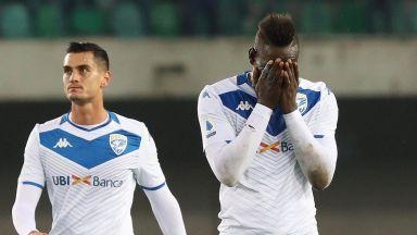 """Отбор от Серия """"А"""" заплаши да не играе, ако се поднови първенството"""