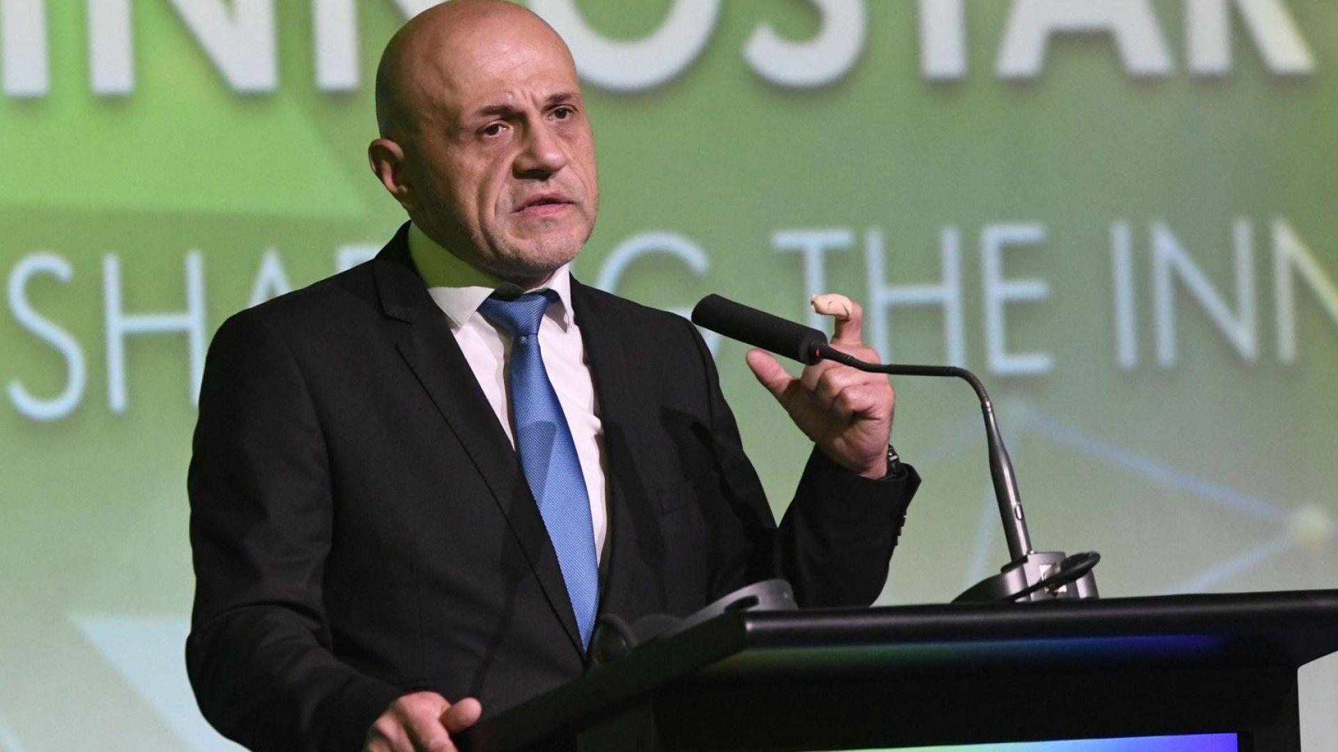 ГЕРБ ще проведе национална среща на партията на 7 ноември