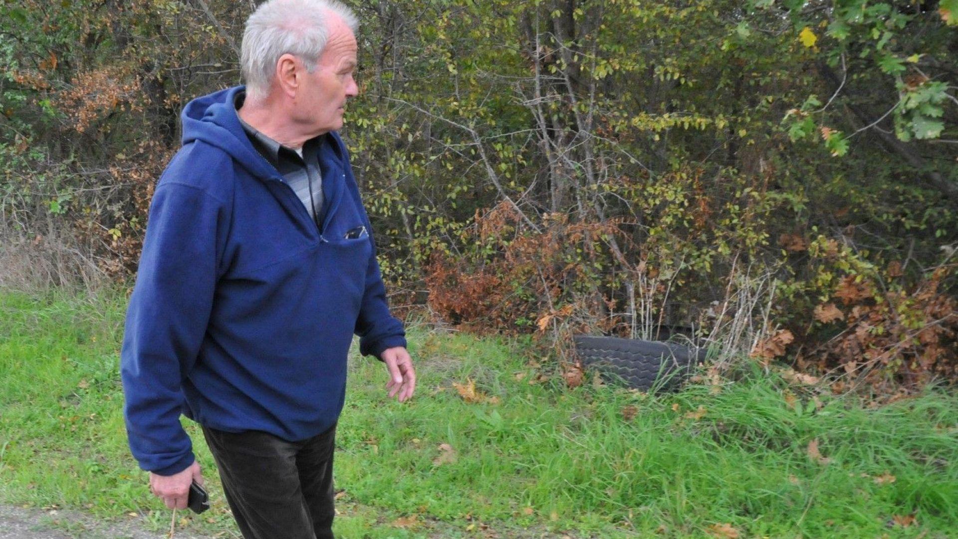 Издирват руснак за убийството край Ченгене скеле