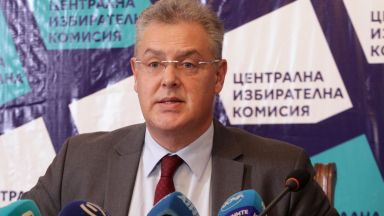 ГЕРБ номинира Александър Андреев за шеф на ЦИК (видео)
