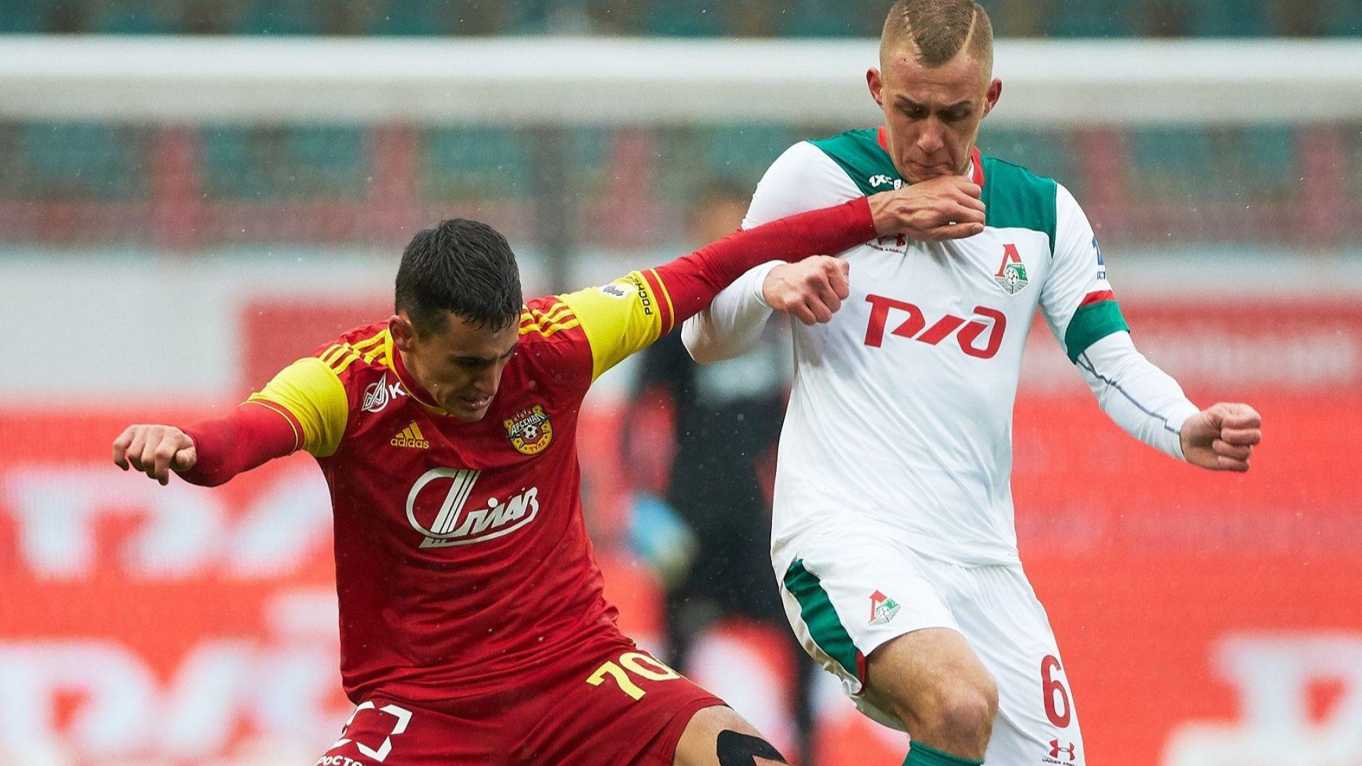 Жоро Костадинов и Арсенал с гръмка победа в Москва