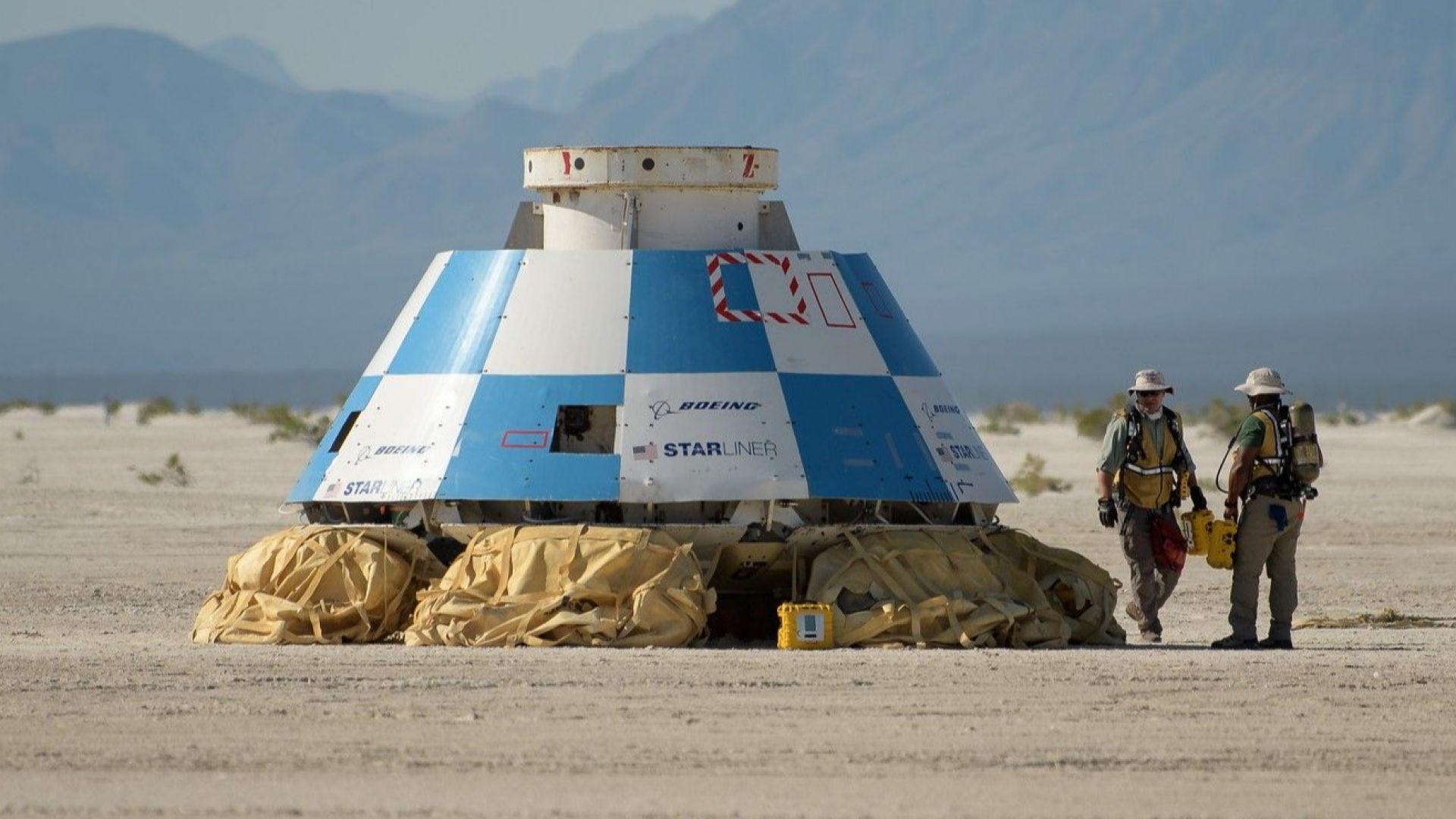 Не се отвори един от парашутите на космическия кораб на Boeing (видео)