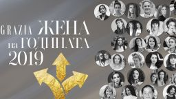 """За 14-и път Grazia ще отпразнува женската сила с конкурса """"Жена на годината"""""""