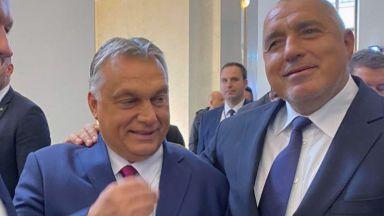 Орбан поздрави Борисов за приемането на България в чакалнята на еврозоната