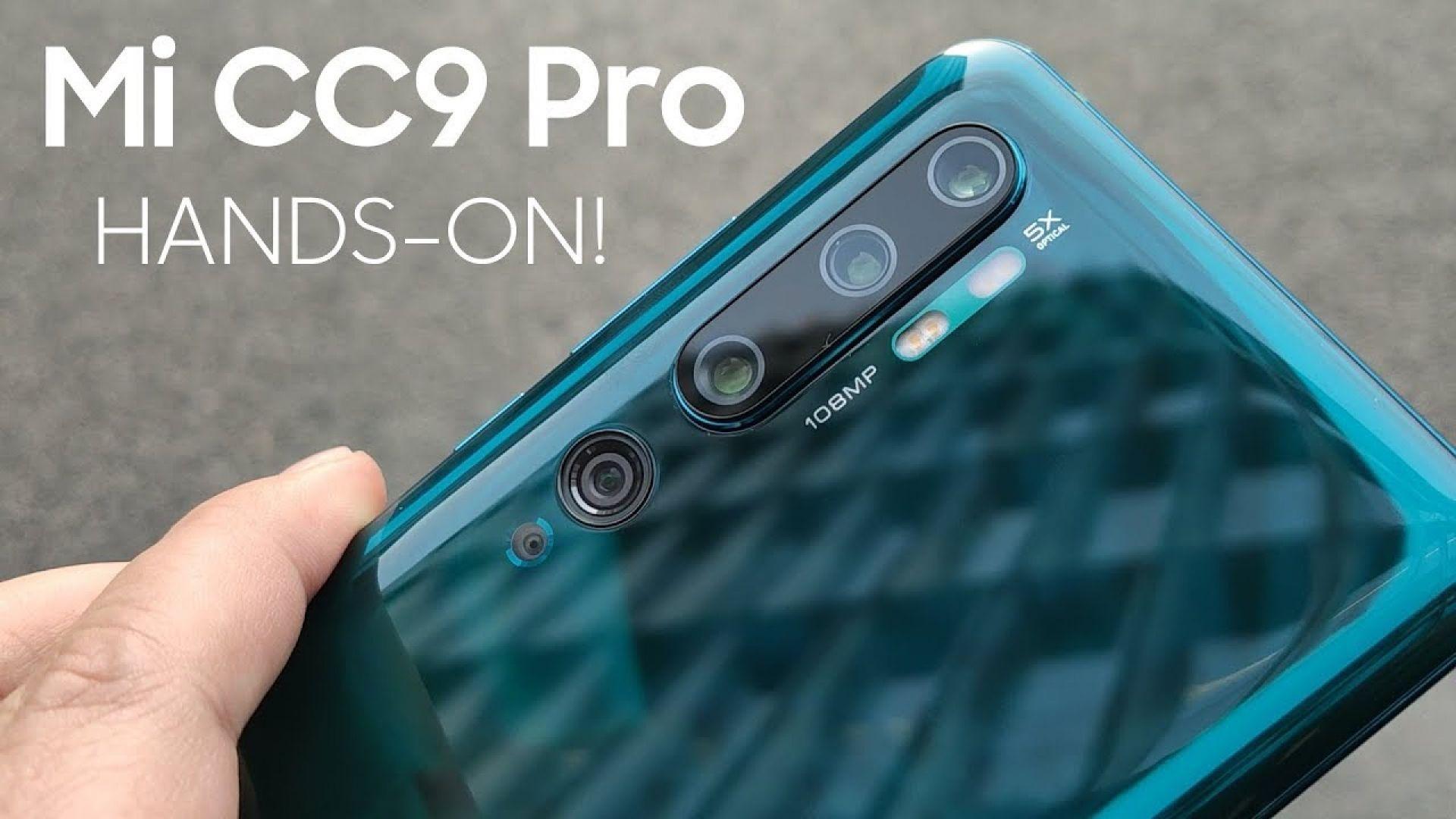 Xiaomi ще мери пулса с камерите на смартфоните си