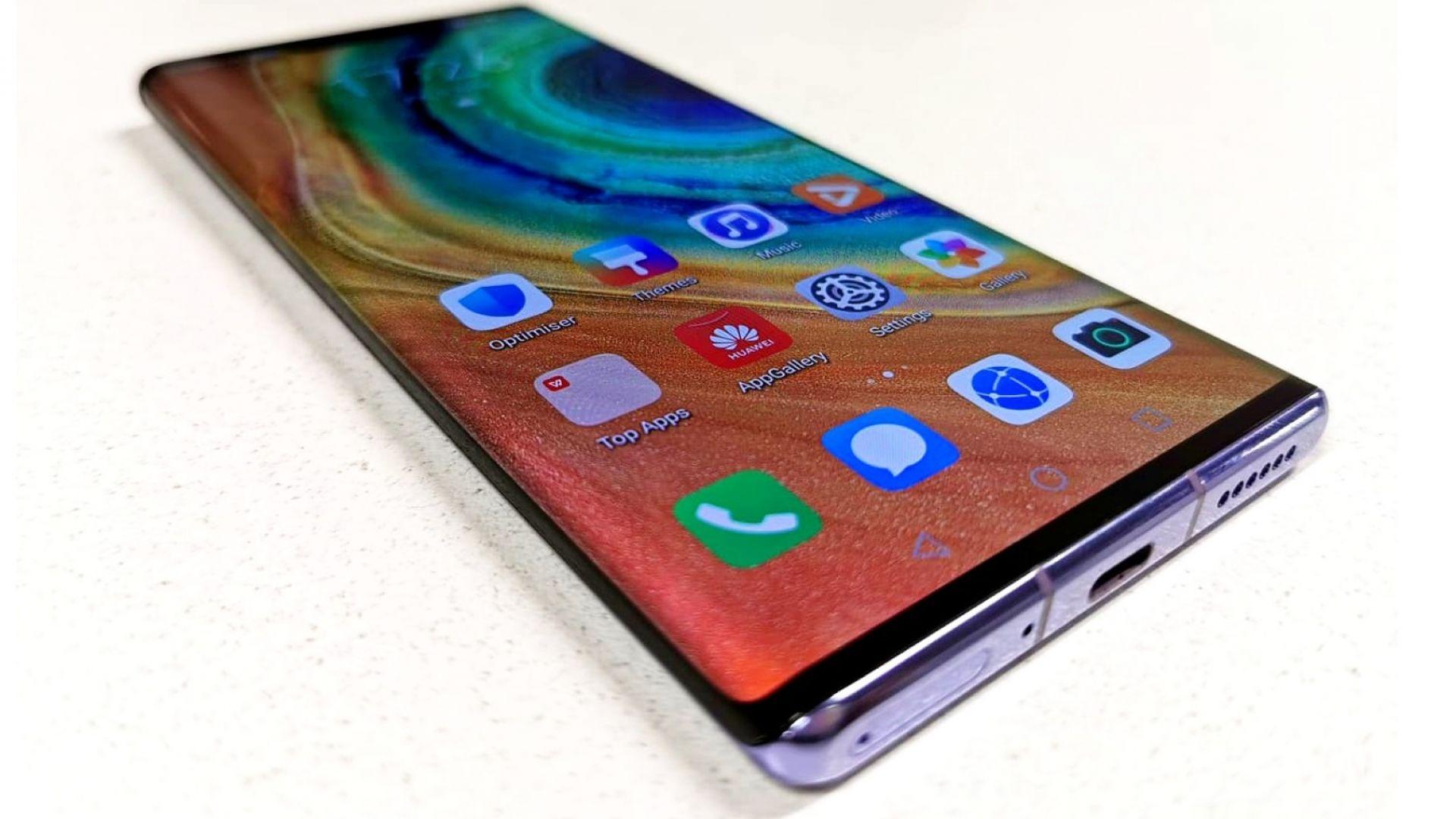 Финалната версия на EMUI 10 за Huawei P30 и Mate 20 вече е достъпна и в България