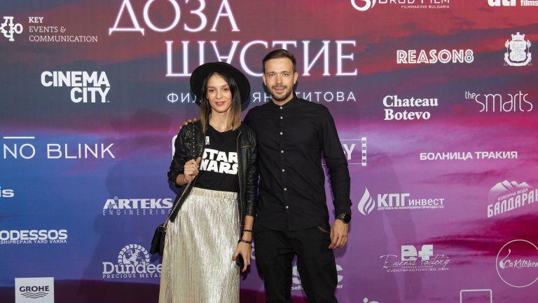 Луиза Григорова и Алек Алексиев