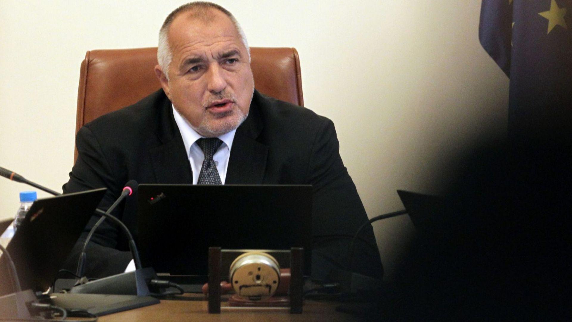 Борисов: Надявам се всички да подкрепят кампанията за донорство, аз го  направих