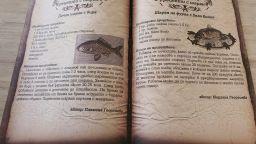 Търсят най-интересните и автентични бургаски рецепти