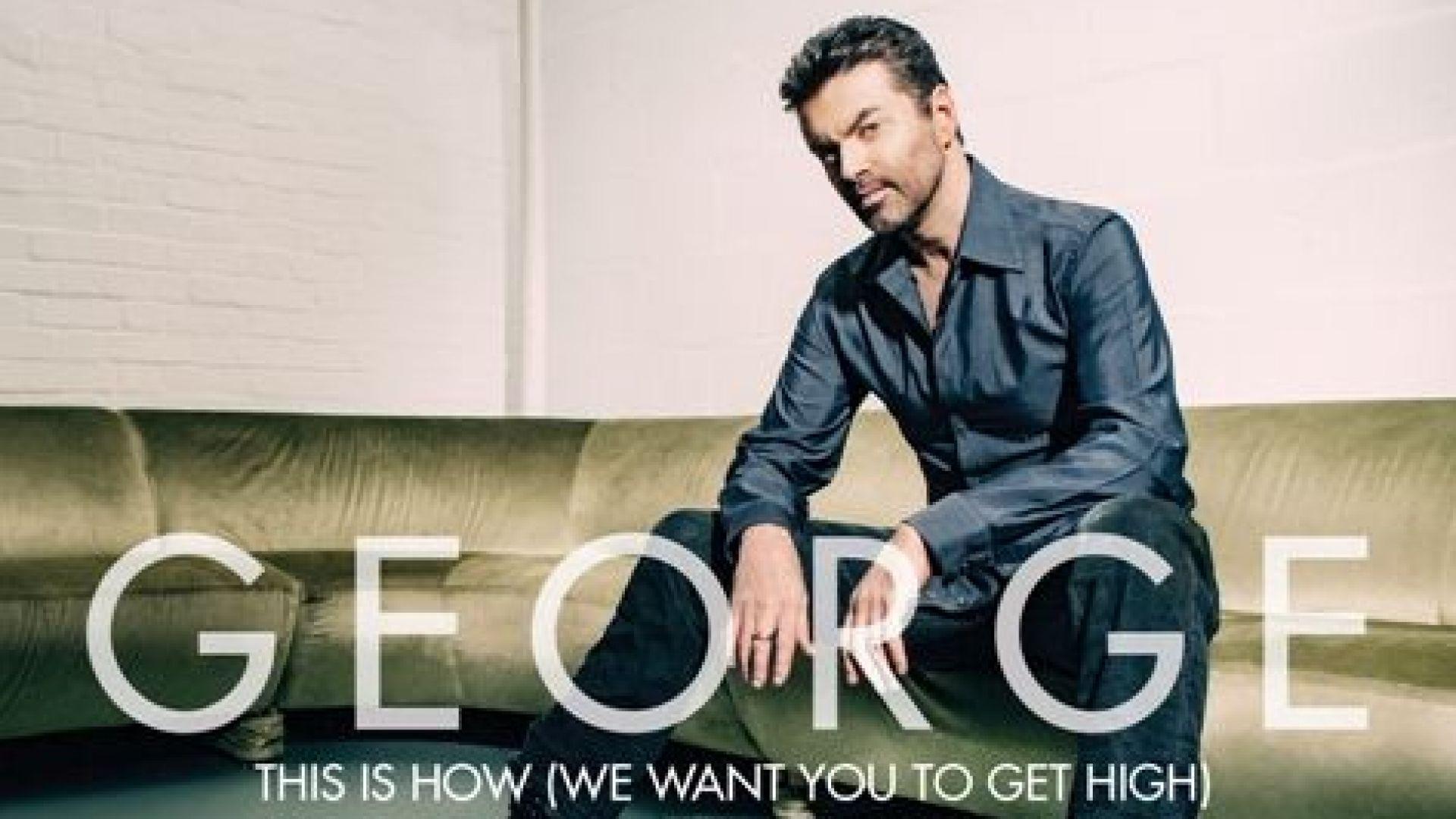 Излиза неиздаван сингъл на Джордж Майкъл (видео)