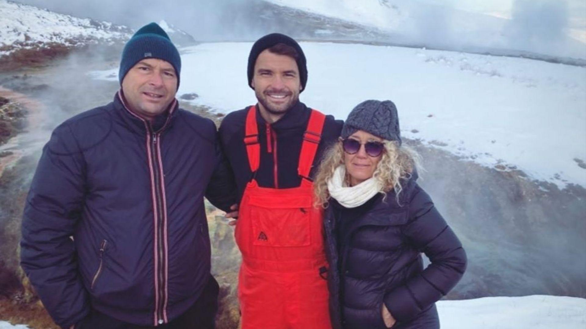 Григор на луксозна, но мразовита почивка с родителите си (снимки)